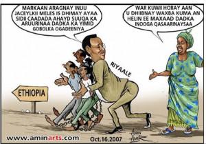 Somali Funny Jokes