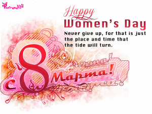 ... Card Image and Picture for Greetings and Wishes of Women's Day March 8