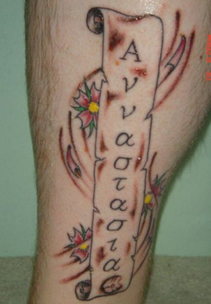 Tattoo Ideas: Greek Words & Phrases