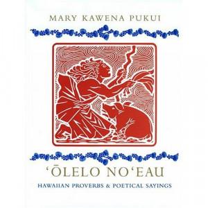 Hula Hawaiian Proverbs and Inspirational Quotes Celebrating Hula in