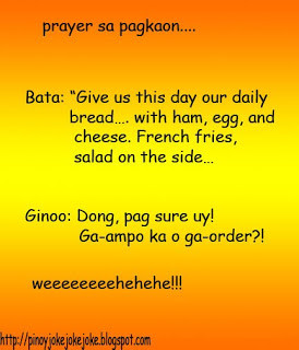 Visayan Love Quotes And Bisaya Sayings Sms Boy Banat