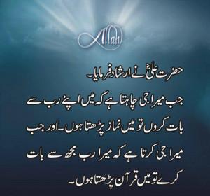 great words by hazrat ali
