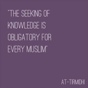 prophet-muhammad-on-seeking-knowledge1.png