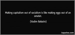 Vadim Bakatin Quote