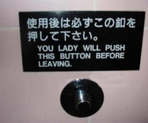 Funny Signs: Japanese Edition