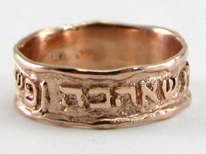 ... Rings Tradition Traditional Jewish Wedding Rings and Its Quotes