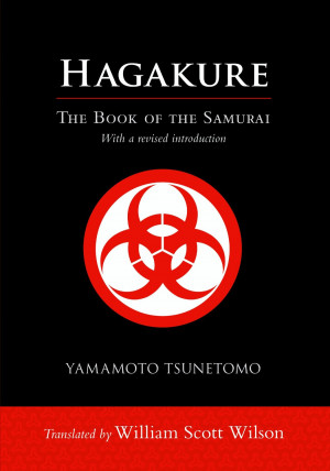 short video clip to show the etiquette of the samurais for those who ...