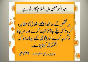 Islamic Quotes Islamic Quotes In Urdu About Love In English About Life ...