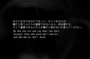 japanese quote #quote