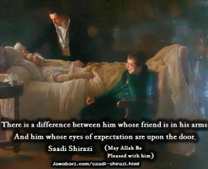 saadi-shirazi-quote-about-love.jpg