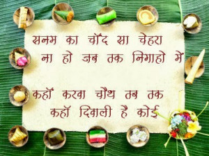 Happy Married Couple Quotes Happy karva chauth quotes 2013