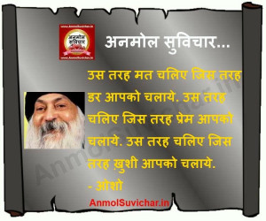 ... hindi suvichar on images anmol suvichar pictures hindi quotes by osho