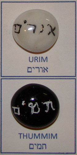 Urim and Thummim