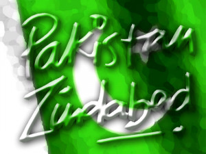 ... come true for us now and always happy independence day happy 14 august