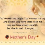 Mothers Day Messages To Aunt