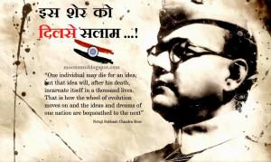 Subhash Chandra Bose Jayanti Desh Prem Diwas January 23 slogan quotes ...