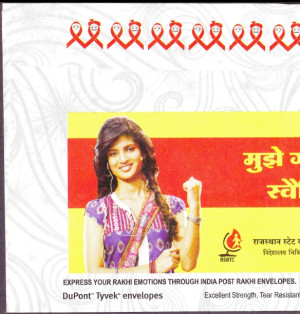 Searched Term: What is the Meaning of donation in Hindi