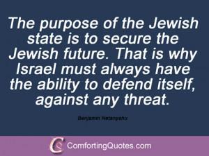 Benjamin Netanyahu Sayings