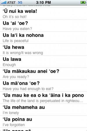 Tags : hawaiian , phrases , hawaiian phrases