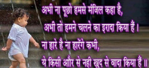 National Youth day Motivational Quotes Wallpaper in Hindi English
