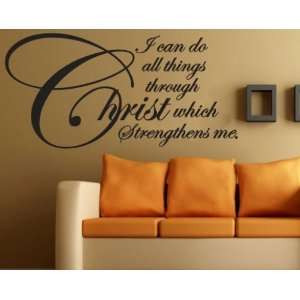 Scriptural Christian Vinyl Wall Decal Mural Quotes Words C052IcandoII