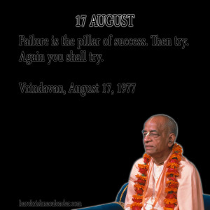 Srila Prabhupada Quotes For...