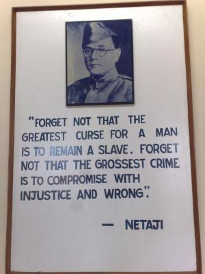 best Subhash Chandra Bose Quotes
