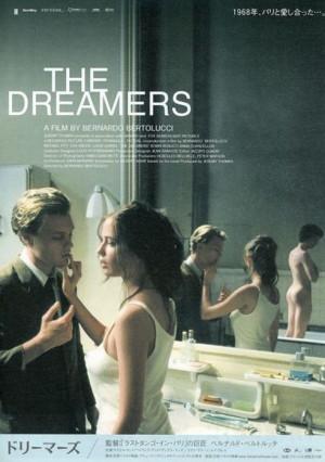eva green, louis garrel, michael pitt, the dreamers