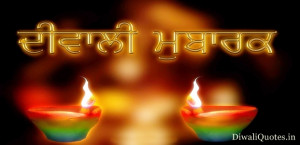 Happy Diwali Sms in Punjabi Language 2014 Wishes Messages
