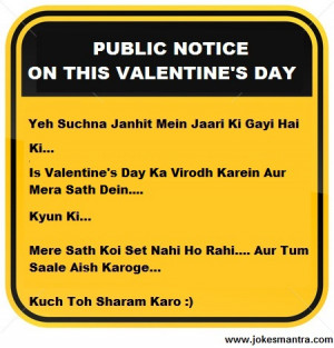 ... valentines funny quotes friends 14th february 2013 valentines day