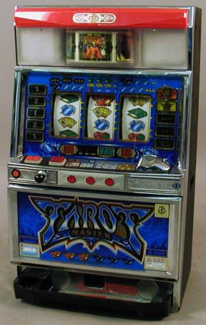 312194006: TAROT MASTER SLOT MACHINE.