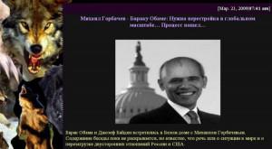 "mikhail gorbachev quotes. ""Mikhail Gorbachev"