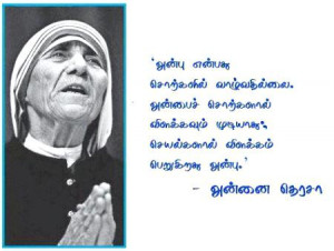 apj abdul kalam books in malayalam pdf