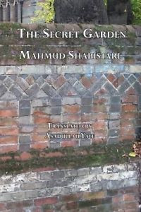 Details about The Secret Garden by Mahmud Shabistari Free Shipping