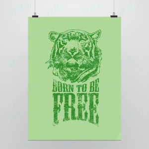 Tiger Quotes And Sayings Light art picture sayings born free green ...