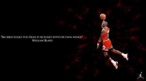 Basketball Quotes Desktop