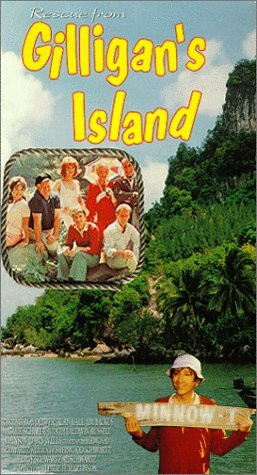 ... rescue from gilligan s island rescue from gilligan s island 1978