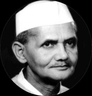 lal bahadur shastri hd wallpapers lal bahadur shastri images photos ...