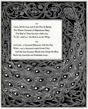 , Fill the cup… William Brown Macdougall, from Rubáiyát of Omar ...