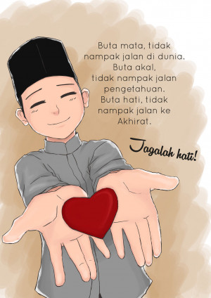 Islamic Quote 1 by 3aartclub