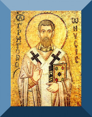 Saint Quote : Saint Gregory of Nyssa