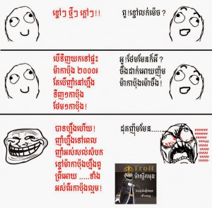 Sabaytime - Khmer Joke, Funny Picture, Troll Khmer, Quote of Love and ...