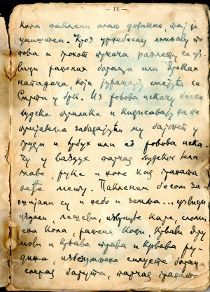 page from a Serbian soldier's diary, describing some of his ...