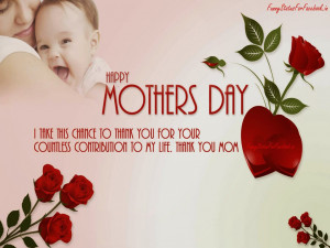 Happy Mothers Day 2014 Wishes Wallpaper. Mother's Day Quotes To Wife ...