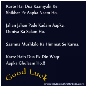 Luck Messages Collection...