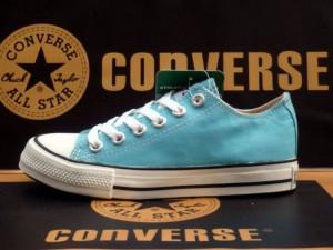 All Star Converse Quotes, Conversechucktaylorallstar Converse Chuck ...