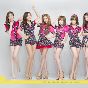 tony-music-pop-korean-korea-singers-kpop-k-pop-2048x2048.jpg