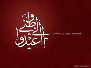 Arabic Calligraphy Designs 22