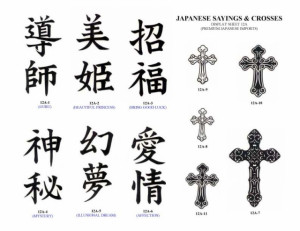Japanese Sayings Amp Crosses