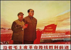 quotes from mao s little red book chapter 28 communists a communist ...